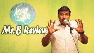 Anando Brahma Movie Review   Taapsee Pannu   Vennela Kishore   Maruthi Talkies   Mr. B