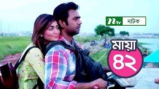 Bangla Natok Maya (মায়া) | Episode 42 | Apurbo & Momo | Drama & Telefilm