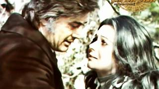 Leroy Holmes - Romeo & Juliet (1968) | Yeşilçam Film Müzikleri