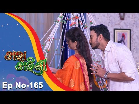 Xxx Mp4 Tara Tarini Full Ep 165 16th May 2018 Odia Serial TarangTV 3gp Sex