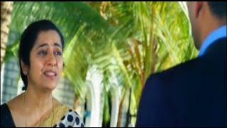 Sachin Tendulkar Kadu 2015 Latest Upcoming Telugu Movie Press Meet