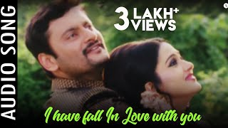 Matric Fail Odia Movie| I have fall In Love with you|Audio Song |AnubhavMohanty, BarshaPriyadarshini