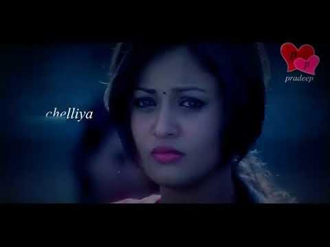 Xxx Mp4 Pranam Ninnu Vadhili Edited Video Current Movie 3gp Sex