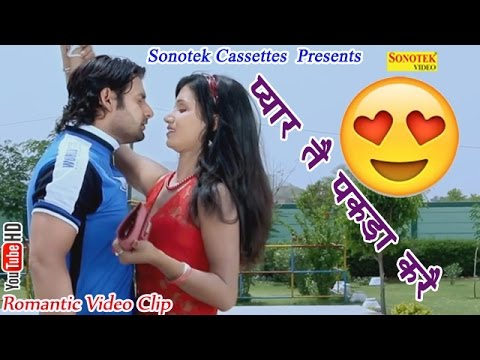 Xxx Mp4 प्यार ते पकड़ा करें Vijay Varma Nitu Verma Comedy Part 20 Haryanvi Romantic Video Clip 3gp Sex
