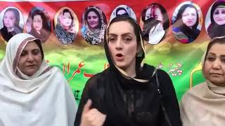 Momina Basit's Message on PTI Abbotabad and Hazara Membership Camps
