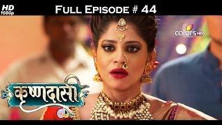 Krishnadasi - 25th March 2016 - कृष्णदासी - Full Episode (HD)