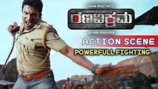 Puneeth Rajkumar Movies | Puneeth Goes To Vikramtheertha And Fight Scenes | Ranavikrama Movie