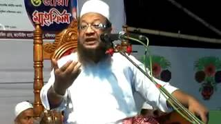 Hafaz  Mawlana Abu Yousuf Mohammudi