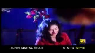 Best romantic song of sabnur &salman