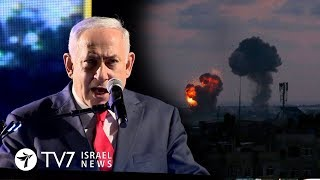 Israel to step-up intensity vis-à-vis terror from Gaza - TV7 Israel News 21.06.18