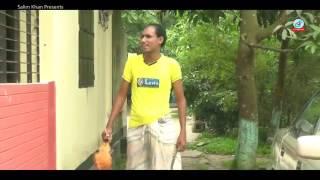 চিকন আলির হাসির কউতক আ: জলিল