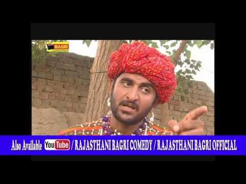 Xxx Mp4 Rajasthani Bagri Comedy देशी राजस्थानी कॉमेडी Punjabi Or Rajasthani Surender Bagri 3gp Sex