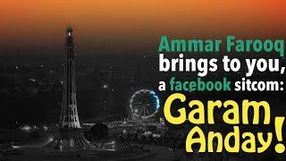 Garam Aanday (OST) - Haider Behzad | Full Song | Latest Pakistani Songs 2018