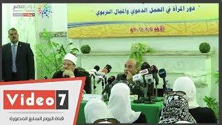 رئيس بعثة الحج يطالب ضيوف الرحمن بالدعاء لمصر: لا علاقة له بالسياسة
