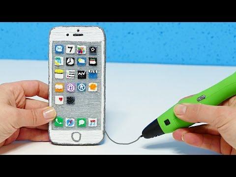 Как сделать 3d iphone