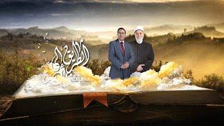 الطريق إلى الله | التبتل والانقطاع إلى الله مع د. محمد مهنا (حلقة كاملة)