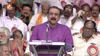 അയ്യപ്പഭക്തസംഗമം | Ayyappa Bhaktha Sangamam | Dr TP Senkumar  IPS | DGP