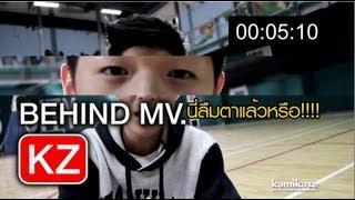[Behind MV] รักเกินตัว (Overatted) - Mr.Min