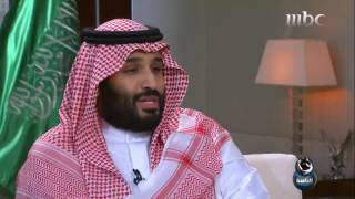 الأمير محمد بن سلمان: لن ينجو أي شخص من قضية فساد أياً كان