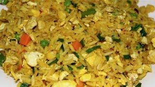 الرز الصيني - Chinese Rice | المطبخ العربي