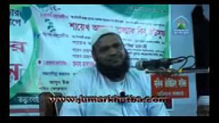 সবে বরাত ও ফেতরা  by Abdur Razzaque bin Yousuf 8372
