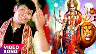Sherawali Ke Jai - शेरावाली के जय - Paawan Dham Prabhu Ka - Rahul Ranjan - Bhojpuri Devi Bhajan