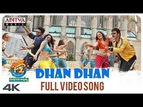 Xxx Mp4 Dhan Dhan Full Video Song F2 Video Songs Venkatesh Varun Tej Tamannah Mehreen 3gp Sex