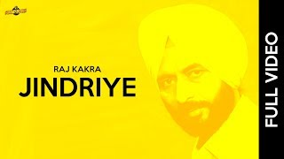Official Video | Jindriye | Raj Kakra | Paiddan | New Punjabi Songs 2017 | Sound Boom Entertainment