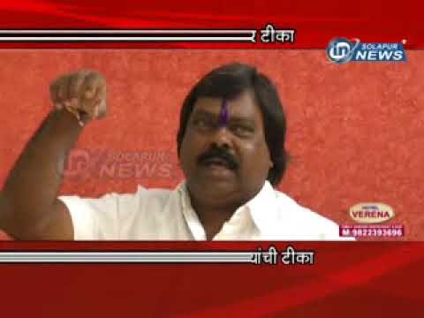 Xxx Mp4 Shrishail Gaikwad Press Confrence IN SOLAPUR NEWS 3gp Sex