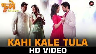 Kahi Kale Tula   Fugay   Swwapnil Joshi, Subodh Bhave, Prarthana Behere & Neeta Shetty