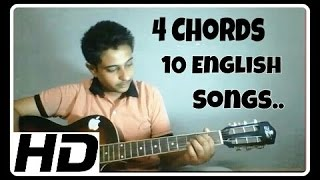 4 Chords and 10 Famous English songs - Guitar Lesson for begginers| Guitar Tutorial for free|