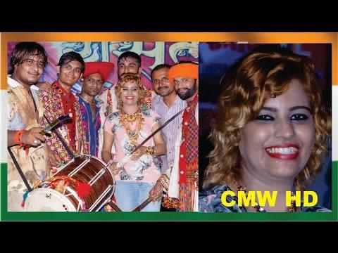 Tina Rabari  2016 || Tina Rabari Garba | Tina Rabari Song || CMW Gujarati