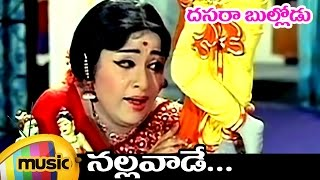 Dasara Bullodu Telugu Movie | Nallavade Song (Sad Version) | Vanisri | Chandrakala | ANR