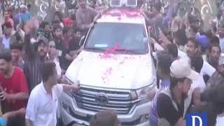 Shahbaz Sharif ko airport jane se kis ne ruka tha ? Andaroni kahani samney agai