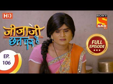 Xxx Mp4 Jijaji Chhat Per Hai Ep 106 Full Episode 5th June 2018 3gp Sex