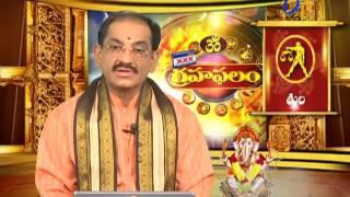Subhamastu | 12th January 2017 | Full Episode| ETV Telugu