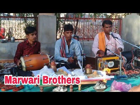 Xxx Mp4 माँ भवानी देशी भजन Maa Bhawani Bhajan Singer Narsingaram Lunu Darguda 3gp Sex