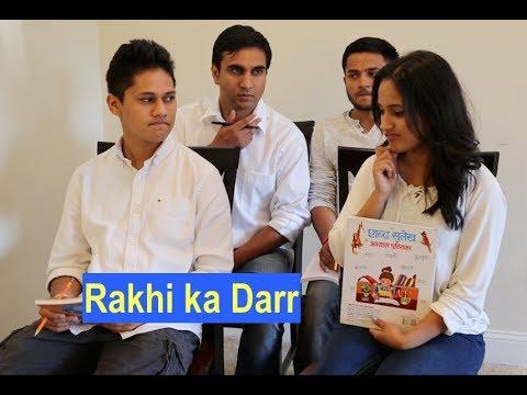 Xxx Mp4 School Mein Rakhi Ka Darr Lalit Shokeen Comedy 3gp Sex