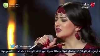 Arab Idol - منال موسى - هدي يا بحر - الحلقات المباشرة