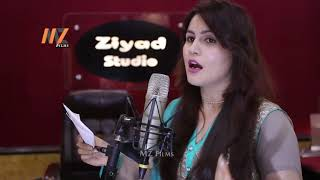 Starge rawarawa By Rani Khan | New Pashto HD Song | Full HD 1080p
