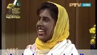Gust House Pakistani Drama
