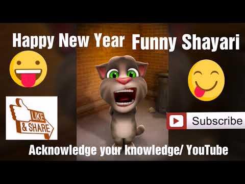 Xxx Mp4 Happy New Year Shayari 2018 New Year Funny Shayari Talking Tom Funny Video Happy New Year 3gp Sex