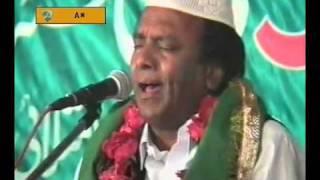 PUNJABI SUFI KALAM E BAHU( Iqbal Bahu In Sialkot)BY Visaal