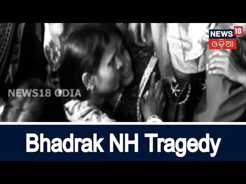 Xxx Mp4 Bhadrak NH Tragedy Last Rites Of Students Performed News18 Odia 3gp Sex