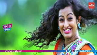 Prathikshanam Movie Video Songs || YOYO Cine Talkies