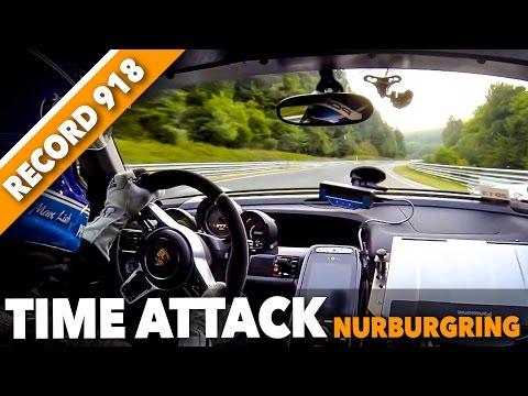 ferrari 599xx sets new record on the nurburgring vidoemo emotional video. Black Bedroom Furniture Sets. Home Design Ideas