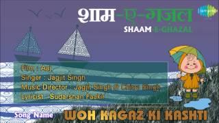Woh Kagaz Ki Kashti   Shaam-E-Ghazal   Aaj   Jagjit Singh
