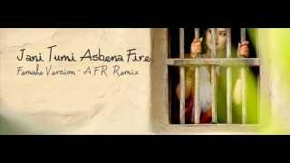 Jani Tumi Asbena Fire (Female Version) - AFR Remix