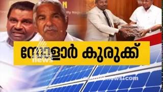 Solar scam: Case to be taken against Oommen Chandy and Thiruvanchoor