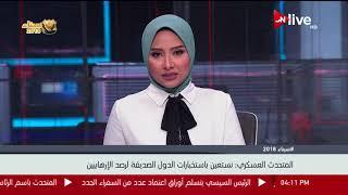 المتحدث العسكري: نستعين باستخبارات الدول الصديقة لرصد الإرهابيين